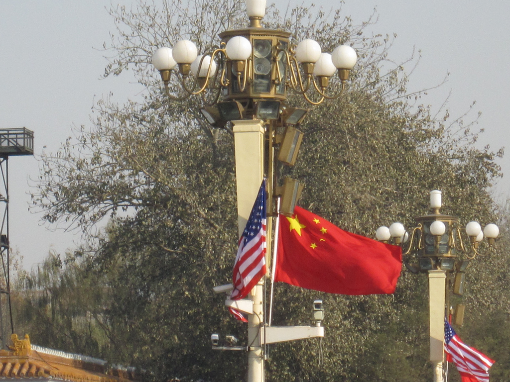 China invests in real estate in the U.S.