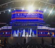 The stage at the Democratic National Convention. (Caroline Kenny/MNS)
