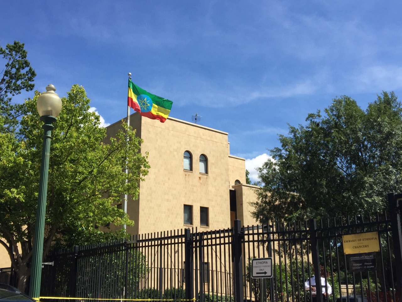 Ethiopian-Americans respond to civil unrest in homeland