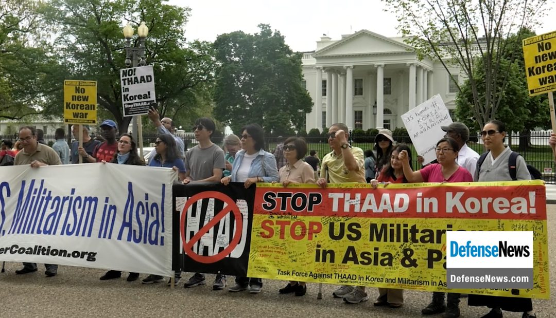 Anti-THAAD Protest Takes Place Outside White House
