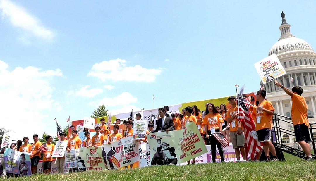 ILLINOIS CONGRESSMAN RALLIES FOR NORTH KOREAN PEOPLE