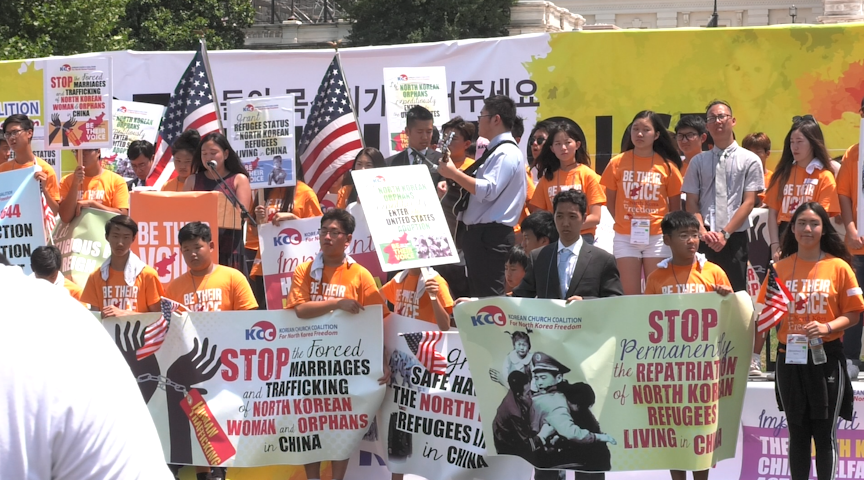 Rally on Capitol Hill for North Korean human rights