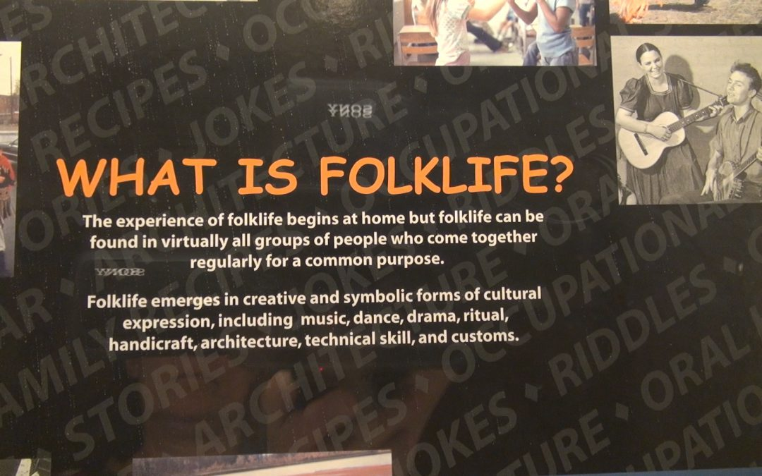VIDEO: American Folklife Center- research, audio, free concerts