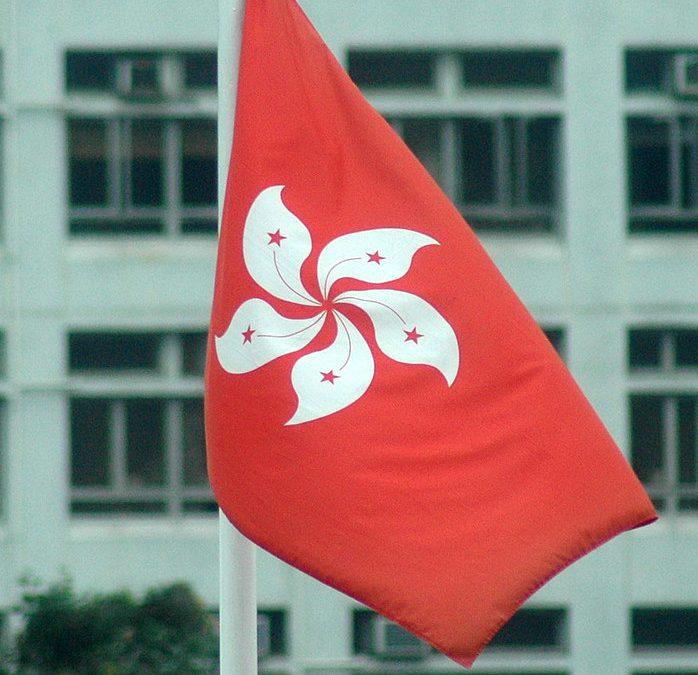 House passes three bills supporting Hong Kong