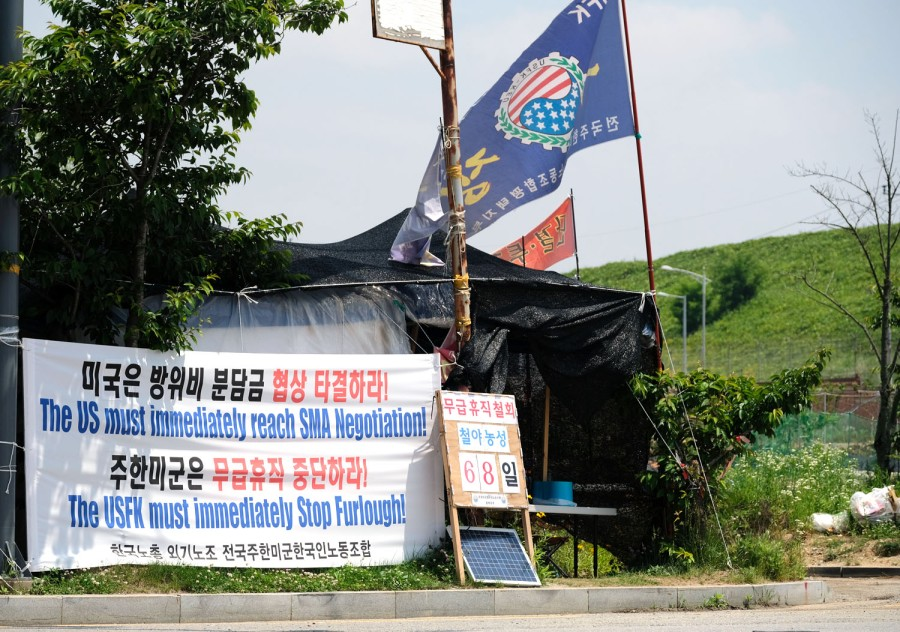 Despite No New Defense Deal, U.S. Forces Korea did not Issue a Furlough Notice to South Korean Employees